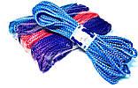 Мотузка кольорова D=6mm, 15m, фото 2