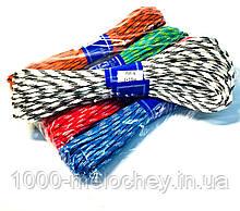 Мотузка кольорова плетені D=4mm, 15m