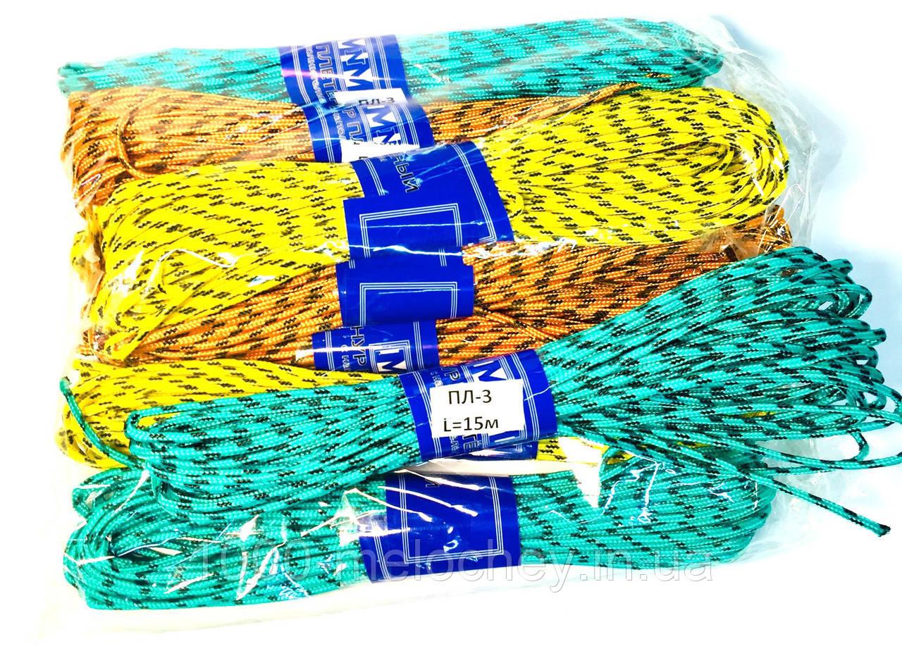 Веревка цветная плетеная D=3mm, 15m