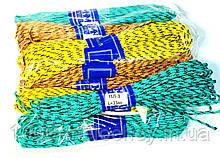 Мотузка кольорова плетені D=3mm, 15m