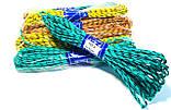 Веревка цветная плетеная D=3mm, 15m, фото 3