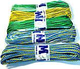 Веревка бельевая D=5mm цветная, 20m, фото 2