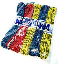 Білизняна мотузка D=4mm кольорова, 15m