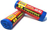 Мусорные пакеты 120 литров Бонус+ 10 шт/уп, синие, фото 2