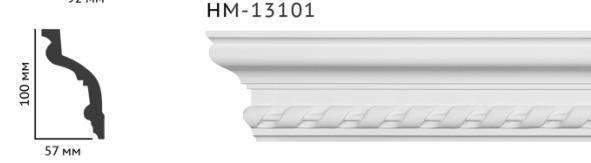 Карниз потолочный с орнаментом Classic Home New  HM-13101 лепной декор из полиуретана,
