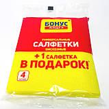 Салфетки вискозные универсальные Бонус+ 4шт/уп, (300х350mm), фото 2