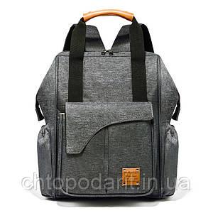Рюкзак-органайзер для мам и детских принадлежностей темно-серый Код 10-6907