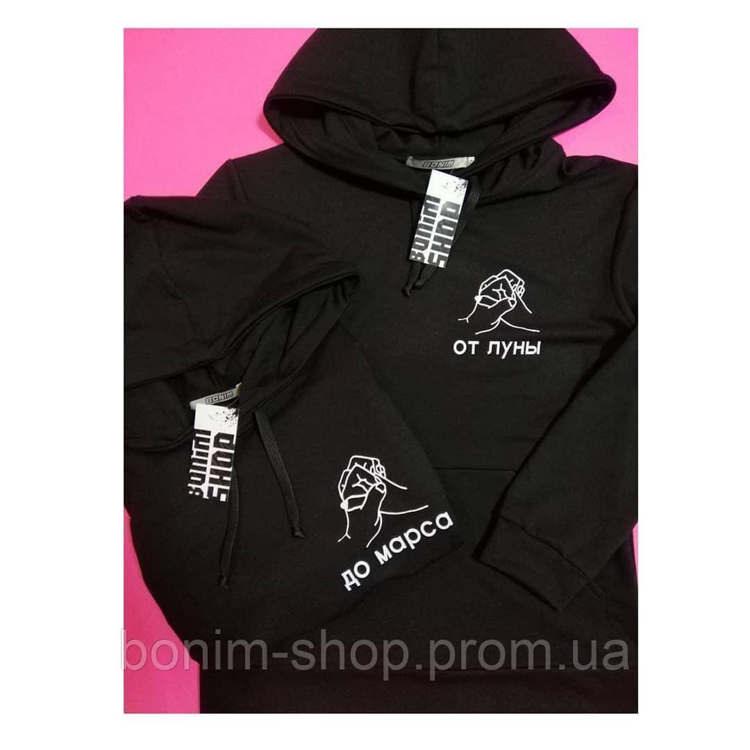 Женское черное худи c капюшоном и карманом