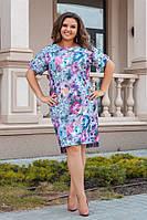 Нарядное летнее женское платье Большого размера