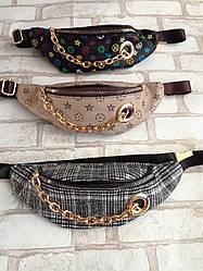 Оригинальная женская поясная сумка с цепочкой и металическим карабином застежкой