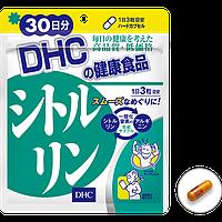 DHC Цитруллин устранение аммиака и других азотистых шлаков в крови 90 шт