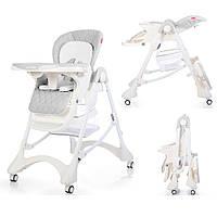 Стульчик для кормления детский Caramel 9501/3 серый Mirage Grey