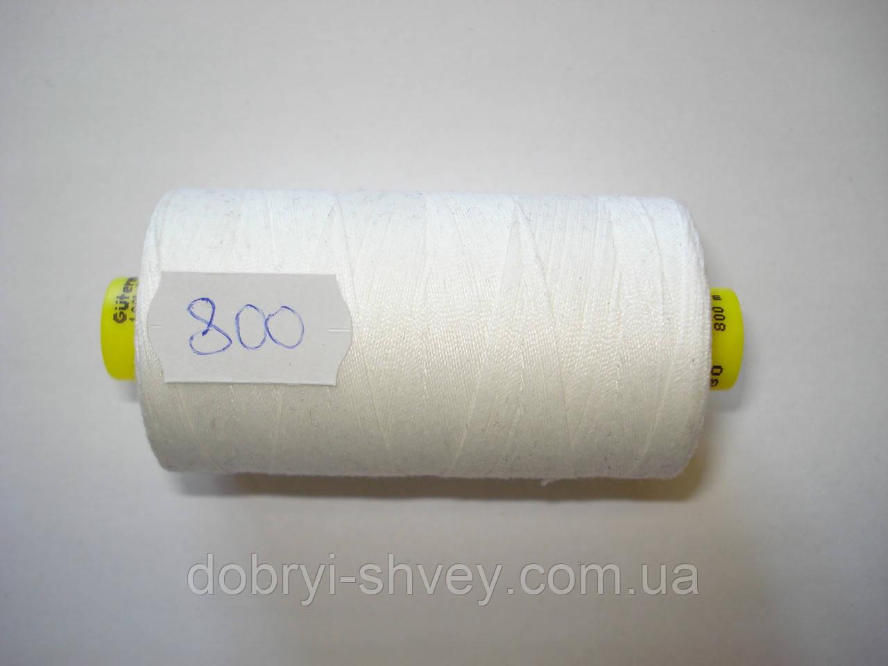 Нитка Gutermann mara №80 800м.col 800 белый (шт.)