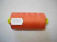 Нитка Gutermann mara №80 800м.col 896 оранжевый (шт.)