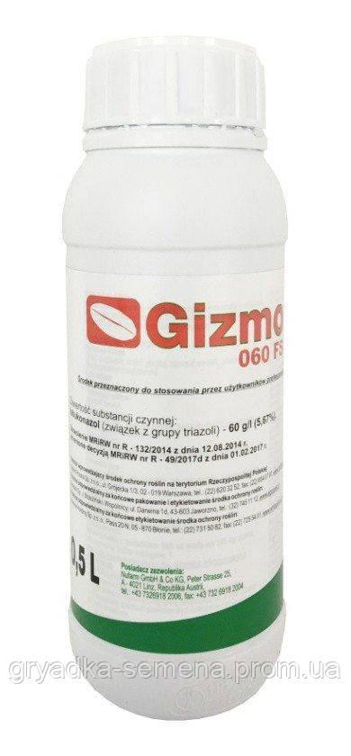 Протравитель Гизмо® 60 Нуфарм (Nufarm) - 5 л