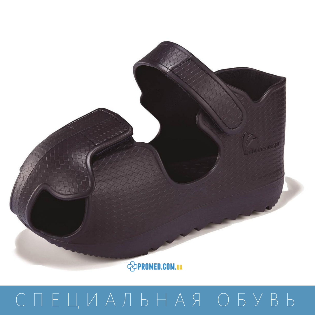 Обувь под гипс Toe Guard Cast Shoe