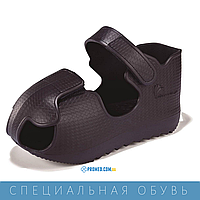 Обувь под гипс Toe Guard Cast Shoe, фото 1