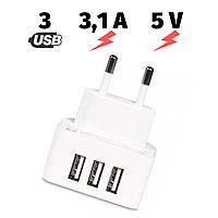 Сетевое зарядное устройство 3.1A Remax RP-U31 3USB белый