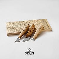 Тренировочная дощечка и набор ножей для резьбы по дереву 3 штуки, STRYI