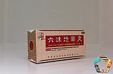 Лю Вэй Ди Хуан Вань - общеукрепляющее, улучшает память, при заболеваниях почек Liu Wei Di Huang Wan, фото 4