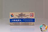 Лю Вэй Ди Хуан Вань - общеукрепляющее, улучшает память, при заболеваниях почек Liu Wei Di Huang Wan, фото 6