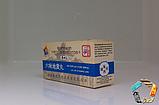 Лю Вэй Ди Хуан Вань - общеукрепляющее, улучшает память, при заболеваниях почек Liu Wei Di Huang Wan, фото 8