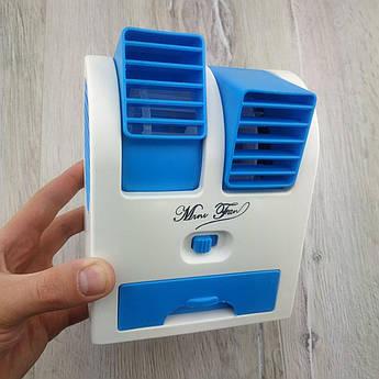 Міні кондиціонер настільний Air Conditioning Cooler USB Mini Electric Fan