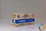 Лю Вэй Ди Хуан Вань - общеукрепляющее, улучшает память, при заболеваниях почек Liu Wei Di Huang Wan, фото 9