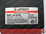182702 Аккумуляторная батарея  BUR2 15E SPARKY, фото 3