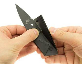 Ножи Azimut