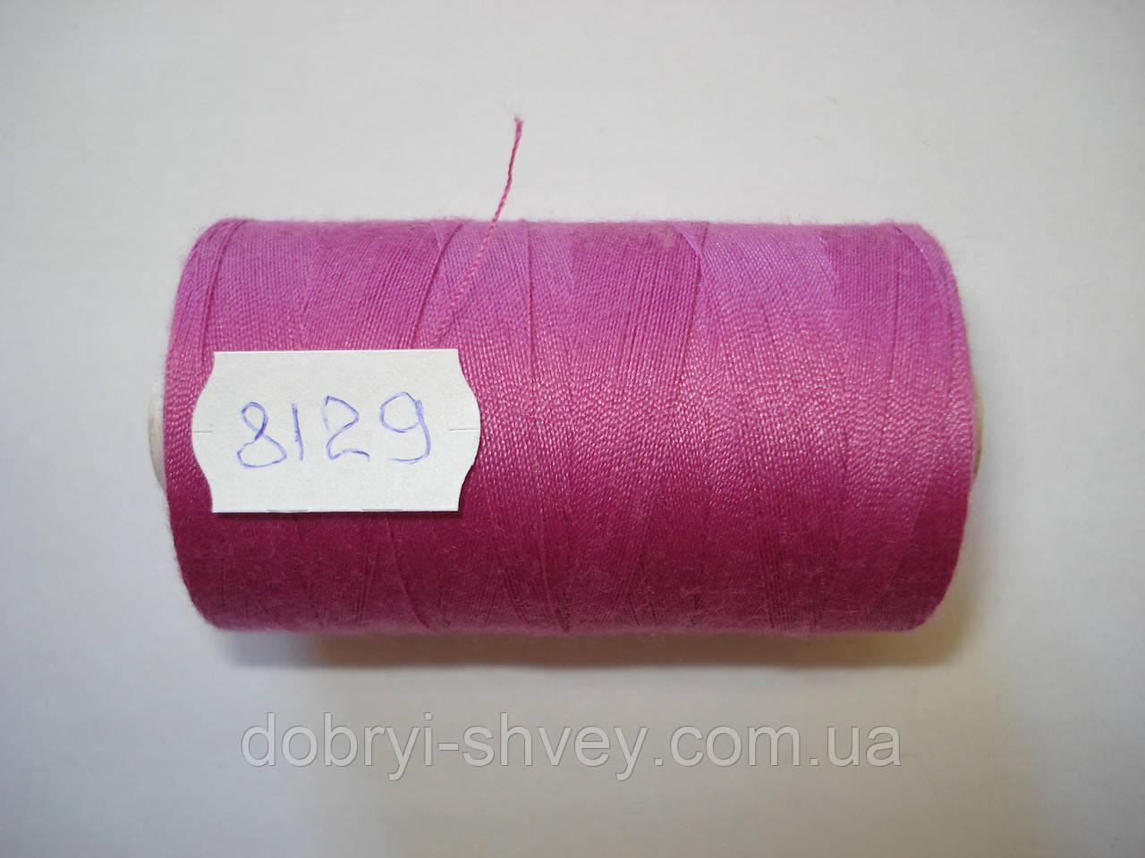 Нитка TRIGAN №80 1000м.соl 8129 т.лиловый (шт.)
