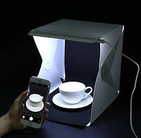 Фотобокс, лайтбокс Led подсветкой MAGIC BOX RLS 40*40 см  для предметной фотосъемки