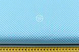 """Лоскут ткани """"Пунктирный горошек"""" белый на бирюзовом №1939, фото 3"""