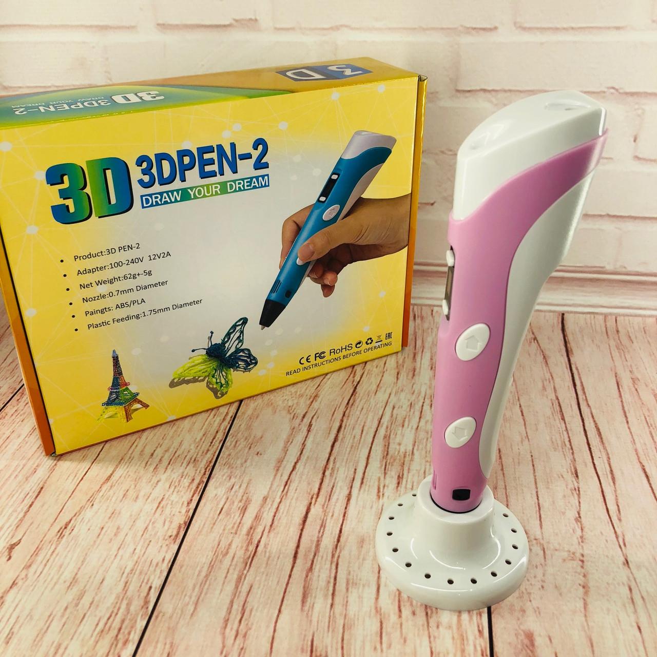 Ручка 3d с таблом Розовый