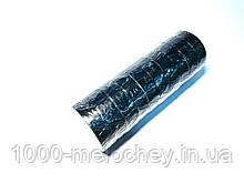 Ізолента 11m (0,15 mm/17mm), чорна