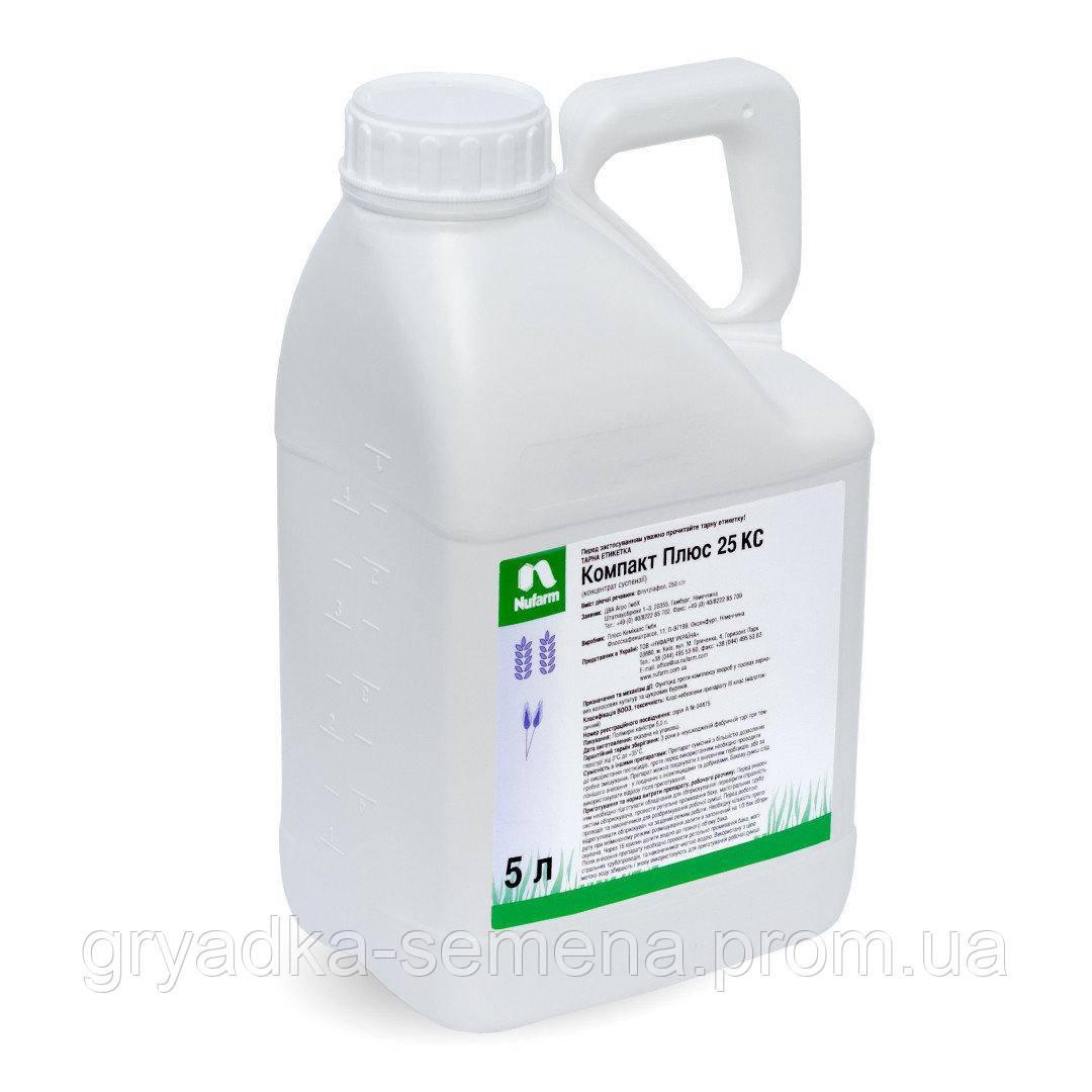 Гербицид Нуфарм (Nufarm) Нукойл® МД - 5 л