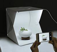 Фотобокс, лайтбокс с Led подсветкой MAGIC BOX RLS 30*30см для предметной фотосъемки