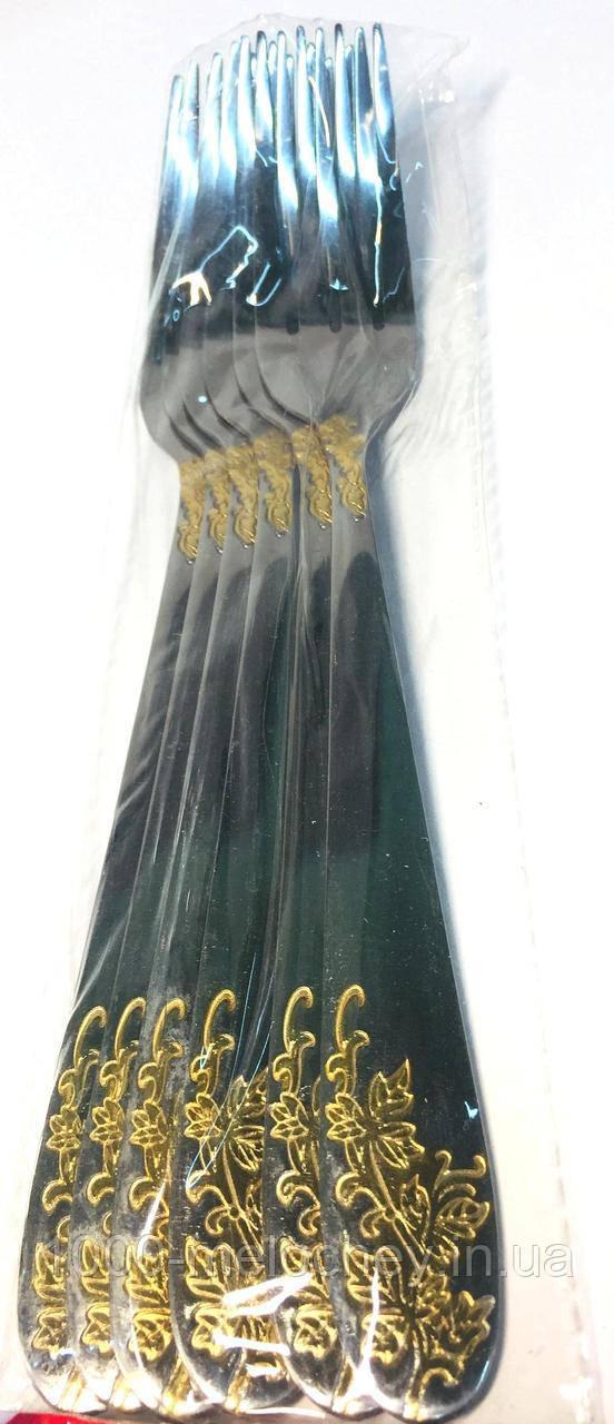 Вилка столовая с золотой гравировкой из нержавеющей стали