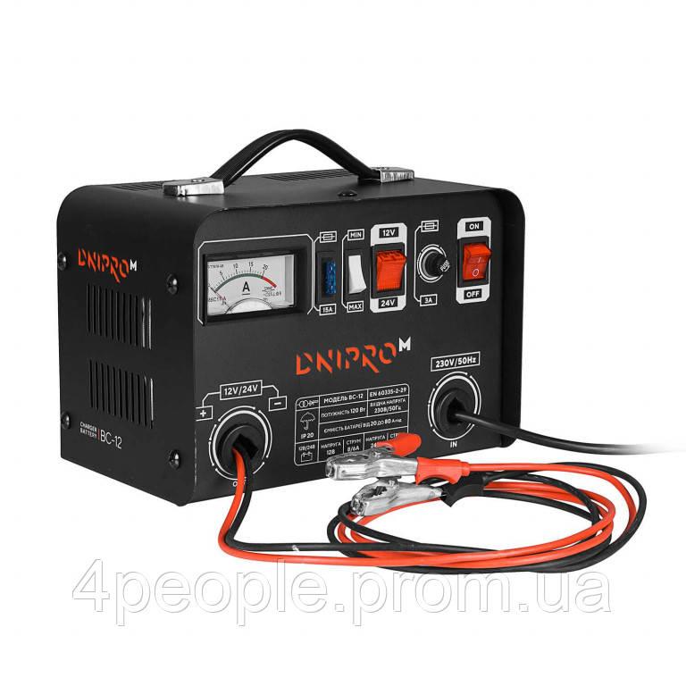 Зарядное устройство Dnipro-M BC-12 СКИДКА ДО 10% ЗВОНИТЕ