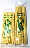 Бамбуковые палочки 250mm (200шт/уп), бамбуковые палочки для шашлыка, фото 2