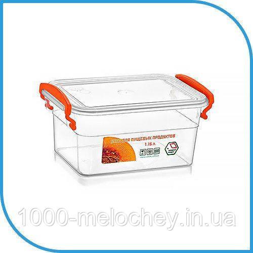 Пищевой пластиковый контейнер 1,15 л, бокс для еды