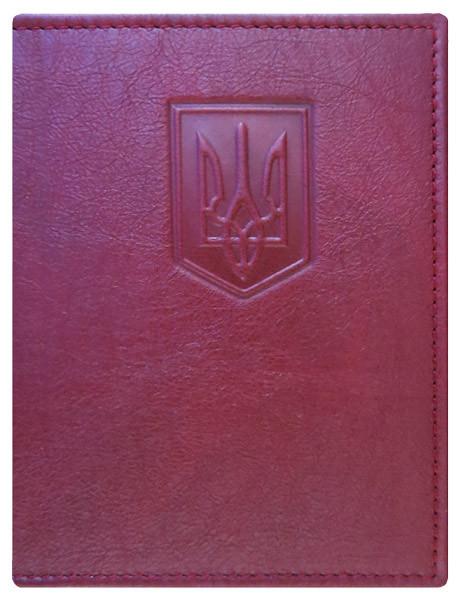 """Обкладинка на паспорт шкіряна з тисненням """"Герб"""". Колір бордовий"""