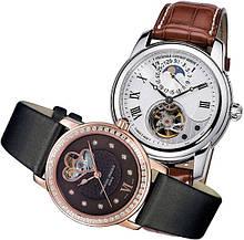 Часы мужские и женские