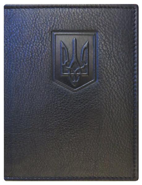 """Обложка на паспорт кожаная с тиснением """"Герб Украины"""". Цвет черный"""