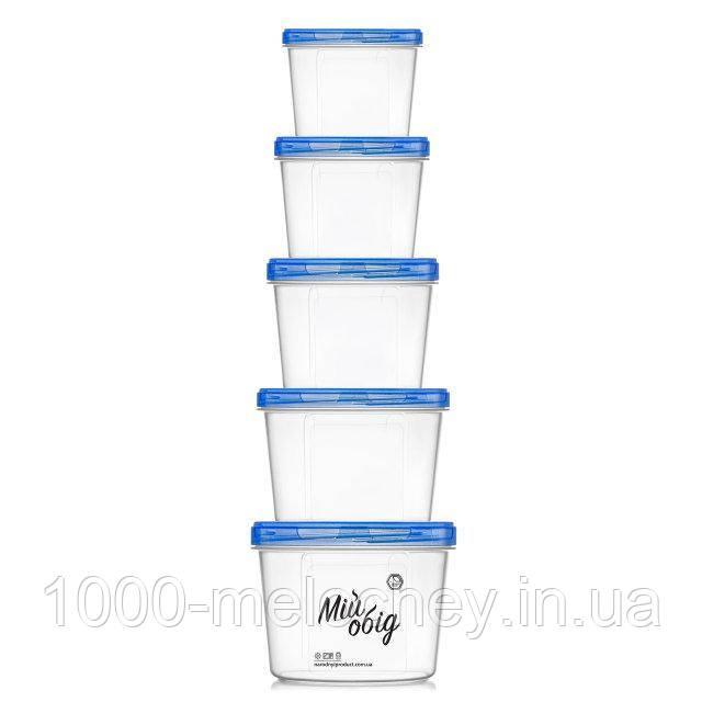 Набір харчових пластикових контейнерів Мій обід 5 штук круглі (0,2+0,3 л+0,5 л+0,7 л+1л), бокси для їжі