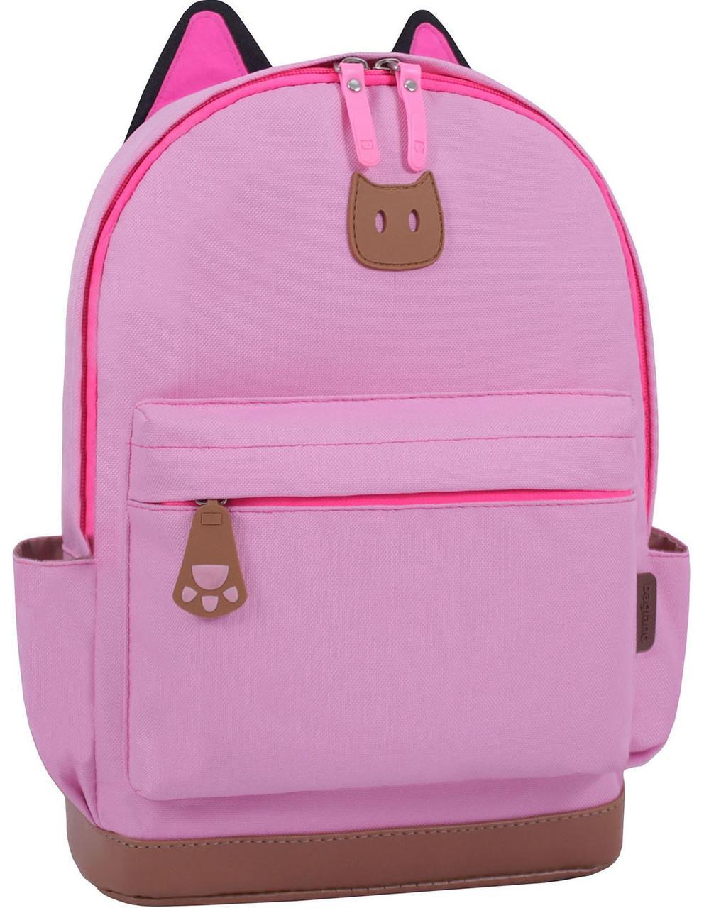Рюкзачок полиэстеровый детский Bagland Ears розовый 0054566 10 л