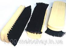 Щітка для чищення взуття й одягу 140mm, чорна