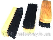 Щітка для чищення взуття й одягу 120mm, чорна