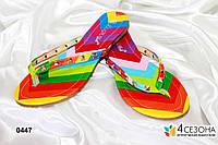 Вьетнамки-шлепки цветные