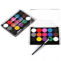 Краски для боди арта на водной основе,  аквагрим,  набор 15 цветов и 2 кисти